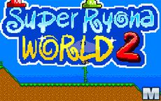 Super Ryona World 2